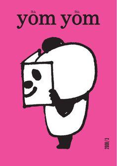 yom yom panda