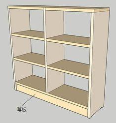 棚をDIYで自作するときの作り方の基本。   Lifeなび Shelving, How To Make, Home Decor, Shelves, Decoration Home, Room Decor, Shelving Units, Home Interior Design, Shelf