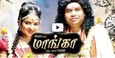 Maanga Full Movie Download Maanga Full Tamil Movie Download Maanga ...