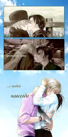 APH rochu-with you together by ~snowhaven on deviantART