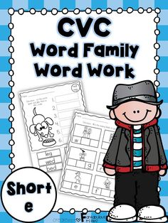 """Give your students extra practice with their CVC words with this """"Short e Word Family Word Work"""" unit! This fun and engaging unit contains word work activities for the following short e word families: group 1-ed, eg, group 2-eb, en, group 3-em, et"""
