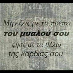 Greek Quotes, True Words, Movie Quotes, Life Is Good, Inspirational Quotes, Messages, Photo And Video, Sayings, Instagram