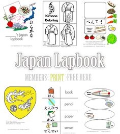 Free Japan Lapbook - Our Japan lapbook includes numerous printables and resources for storing facts about the country of Japan.  You'll find suggested activities, crafts and links to turn this into an amazing unit study.