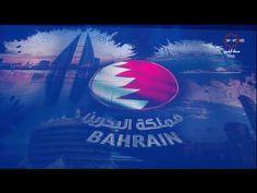 حفل افتتاح البطولة الاسيوية لكرة اليد - الخميس 2020/1/16 - YouTube