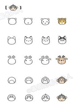 # Flor diário crisântemo sala de aula ilustrador # animais coleção vem, ensiná-lo a desenhar um círculo com uma variedade de animais!  !  (1 • ㅂ •) و✧!