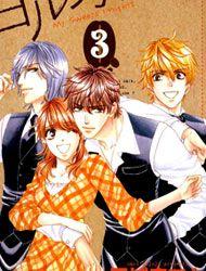 Enjouji Maki: Yoru Cafe manga | Read Yoru Cafe manga online in high quality