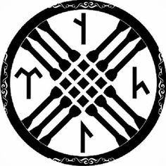 """(Tengri) Tengri Mandala.Tengri was the national god of the Göktürks, described as the """"god of the Turks"""" The Göktürk khans based their power on a mandate from Tengri. Tengri was the chief deity worshipped by the ruling class of the Central Asian steppe peoples in 6th to 9th centuries (Turkic peoples, Mongols and Hungarians). It lost its importance when the Uighuric kagans proclaimed Manichaeism the state religion in the 8th century. The worship of Tengri was brought into Eastern Europe by…"""