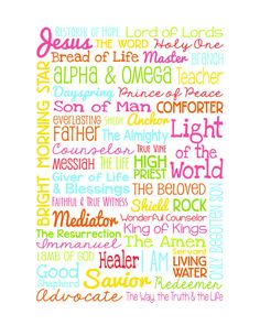 "The Names of Jesus - 8x10"" print - Christian Wall Art - CUSTOM COLORS AVAILABLE - Pastor, Sunday School, Bible, Church, God, Gifts"