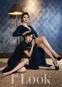 """Don't Leave Me"" Kim Hye Soo & Kim Go Eun for Look Magazine Photographed by Kim Young Joon Korean Actresses, Actors & Actresses, Foto Face, Korean Couple Photoshoot, Human Poses Reference, Look Magazine, Kim Go Eun, Florian, Body Poses"