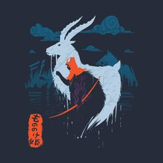 Studio Ghibli Designs - Created by Sergio MancinelliT-shirts, prints, cases and more still on sale at TeePublic. More of our favorite designs can be seen here. Ashitaka | Hime | My Neighbor Totoro | Spirited Away