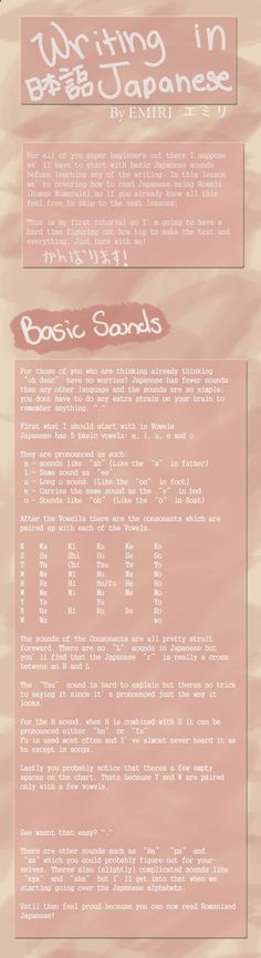 Writing In Japanese- Lesson 00 by emm2341 on DeviantArt