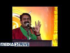 சீமானுக்கு திரண்ட திருசெந்தூர் கூட்டம் - Seeman Speech at Thiruchendur