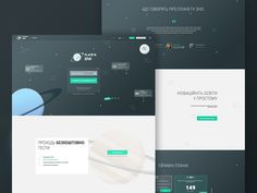 PlanetaZNO Website