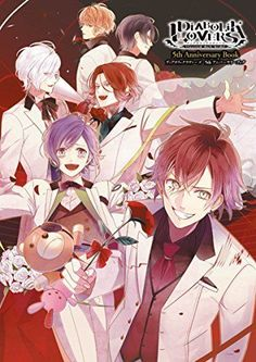 DIABOLIK LOVERS 5th Anniversary Book Anime Game Illustration Art and Guide Book