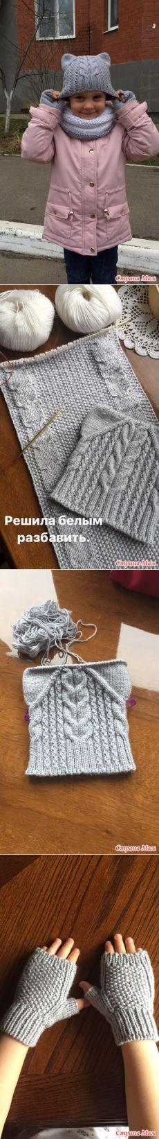 stranamam.ru