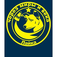 Laika - Space Dog - Geeky T-Shirt