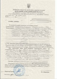 Проживання в Польщі, Karta Stałego Pobytu: Шенген віза для нащадків переселенців, по якій можна працювати в Польщі