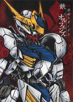 Arte Gundam, Gundam Wing, Gundam Art, Robot Art, Robots, Barbatos Lupus Rex, Blood Orphans, Eden Design, Backgrounds