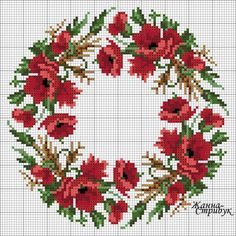 Thrilling Designing Your Own Cross Stitch Embroidery Patterns Ideas. Exhilarating Designing Your Own Cross Stitch Embroidery Patterns Ideas. Free Cross Stitch Charts, Cross Stitch Heart, Cross Stitch Flowers, Cross Stitch Kits, Cross Stitch Designs, Cross Stitch Patterns, Cross Stitching, Cross Stitch Embroidery, Biscornu Cross Stitch