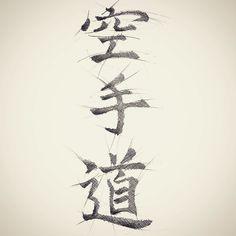 #Kalligraphie #kanji #tradition #weg #suche #karate #karatedo #shotokan #dojo #dan #meistergrad #meister #budo #budoka #kuroobi #blackbelt #kampfkunst #martialarts #karetefamily #karatemaster #karateislife #karateman #karate4live #karateteam