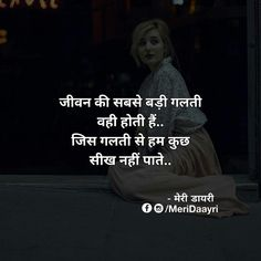 Of course.... हिंदी शायरी-Best Hindi Shayari SMS, Status, Images, Quotes Dhoka,Bharosa,सुप्रभात,शायरी,Tareef,किस्मत,Taqdeer,Khwahish,Ishq,Pyar,Silent,sangrah,Mast,Judai,Funny,Tanhai,Aansu,Dil,Zakhmi dil,Shero,Pyar bhari,Zindagi,LoveHindi,Dua,Hindi Poems,Bewafa,himorHer,Mohabbat, Dard Bhari Shayari Shyari Quotes, Hurt Quotes, Photo Quotes, People Quotes, Poetry Quotes, Motivational Quotes, Life Quotes, Inspirational Quotes, Qoutes
