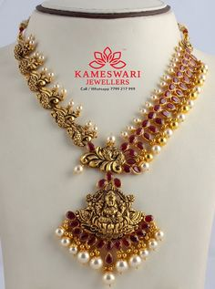 Nakshi Ruby Set by Kameshwari Jewellers