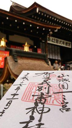 2015.11.22_上賀茂神社