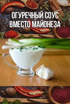 Ketogenic Recipes, Keto Recipes, Healthy Recipes, Appetizer Recipes, Appetizers, Dips, Chutney, Food Dishes, Nom Nom