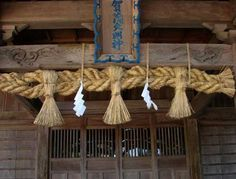 Shimenawa at Kamo Shrine, Tottori Prefecture, Japan.