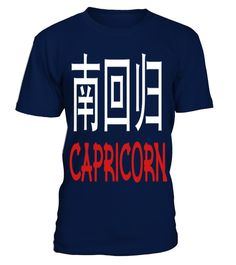 # Chinese Zodiac Capricorn    T shirt zodiac horoscope Astrology gift .  HOW TO ORDER:1. Select the style and color you want: 2. Click Reserve it now3. Select size and quantity4. Enter shipping and billing information5. Done! Simple as that!TIPS: Buy 2 or more to save shipping cost!This is printable if you purchase only one piece. so dont worry, you will get yours.Guaranteed safe and secure checkout via:Paypal | VISA | MASTERCARD