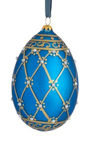 Imperial Russian Egg Ornament