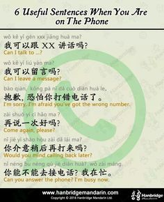 6 useful Chinese sentences when you are on the phone. Chinese Sentences, Chinese Phrases, Chinese Words, Basic Chinese, How To Speak Chinese, Chinese English, Mandarin Lessons, Learn Mandarin, Chinese Lessons
