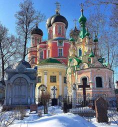 Monasterio de Donskoy / Moscú - En verano de 1591 Moscú fue atacada por hordas de tártaros. ... Inundado de verde, el monasterio Donskói