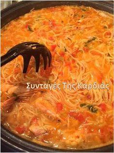 Greek Recipes, Seafood, Curry, Ethnic Recipes, Sea Food, Curries, Greek Food Recipes, Greek Chicken Recipes, Seafood Dishes