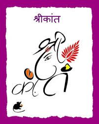 Image Result For Online Create Name Ganpati Style Saurabh