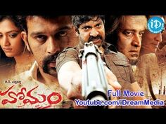 Homam is a 2008 Telugu thriller film written and directed by J. D. Chakravarthy. the film deals with the story of an undercover policeman. The film stars Jagapathi Babu, Mamta Mohandas and Mahesh Manjrekar in the leading roles while director Chakravarthy, Madhurima Tuli, Pradeep Rawat and Sakshi Sivanand portray the supporting roles.