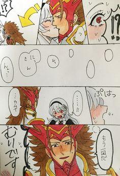 ifらくがきと漫画ログ3 [23]
