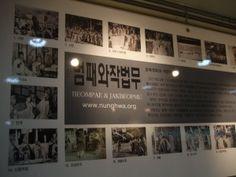 <범패박물관> - 인천 구양사