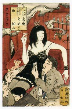 椎名林檎 歌舞伎町の女王 浮世絵