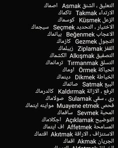English Lessons, Learn English, Original Iphone Wallpaper, Turkish Lessons, Learn Turkish Language, Happy Life Quotes, Arabic Jokes, English Phrases, Korean Language