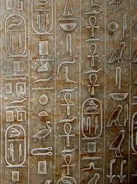Disso Voce Sabia?: Estudiosa diz ter desvendado os segredos dos Textos das Pirâmides