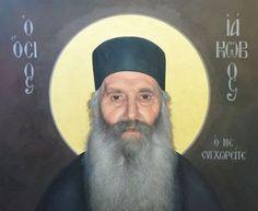 Elder Iakovos Tsalikes Has Been Officially Numbered Among the Saints Byzantine Icons, Byzantine Art, New Saints, Catholic Saints, Married With Children, True Faith, Orthodox Christianity, Religious Icons, Orthodox Icons