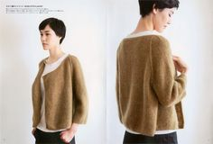 Knits from Denmark