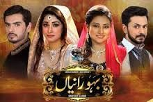 Bahu Raniyaan Episode 44 on Express Entertainmentiii  21st june 2016 Full Episode Online