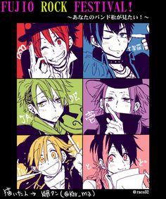 埋め込み画像 Boys Anime, Hot Anime Guys, All Anime, Anime Manga, Kawaii Anime, Onii San, Rock Festivals, Ichimatsu, Comic Page
