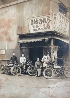 Japanese people with motorcycles