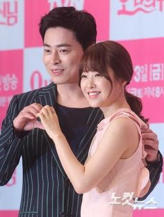 Park Bo Young and Jo Jung Suk at Oh My Ghostess press conference