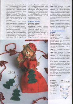 christ craft ideas: crochet mini motives