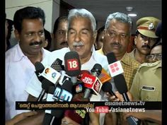 I am Not Ready for polygraph Test says Ommen Chandy before the solar Judicial commission. In the State, this is for the first time that a chief minister is b...