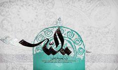 سيدنا محمد رسول الله (صلى الله تعالى عليه وآله وسلم تسليما) كأنك تراه